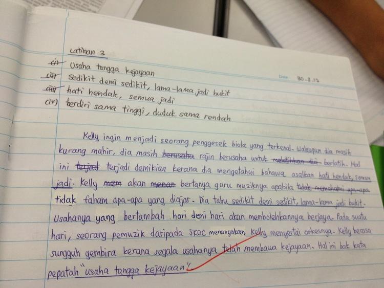 Ingatkah lagi karangan karangan yang kita buat di sekolah dulu